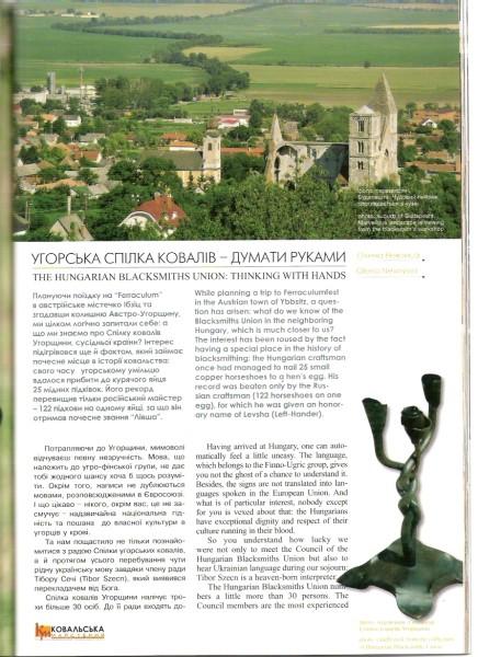 kovalszka2